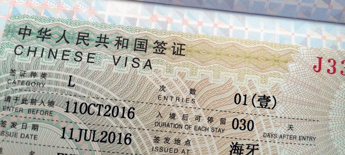 Visum Aanvragen China: Hoe Doe Je Dat?